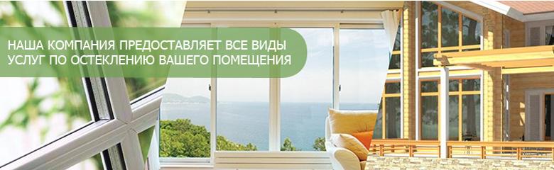 окна пвх в ульяновске