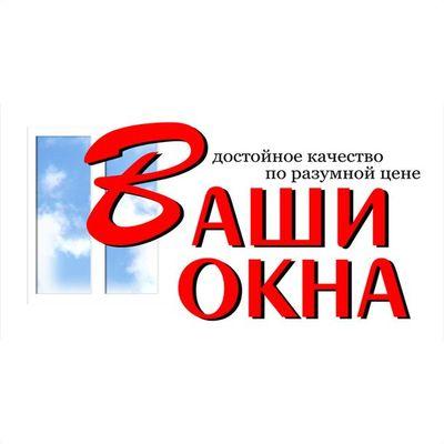 f20130818121409-logotipNEW